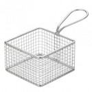 Wire Square Service Basket 9.5cm/3.75